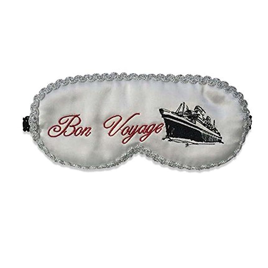 宣言する忠誠焦げ白いラブリースタイルのデザインソフトシルクスリープアイマスクカバー