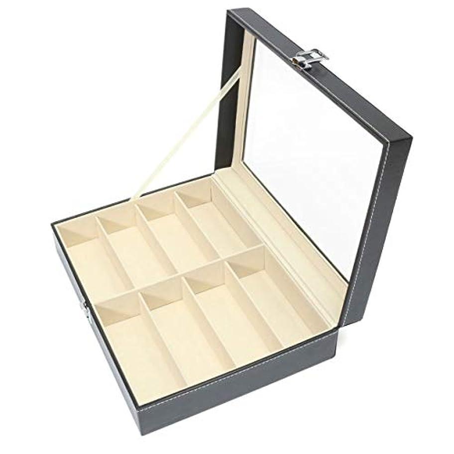 リテラシー毎日誤解を招くSaikogoods 実用的なデザイン8グリッドサングラスの収納ケース高級PUレザーメンズ?レディース?サングラスショップ表示ボックスケース 黒