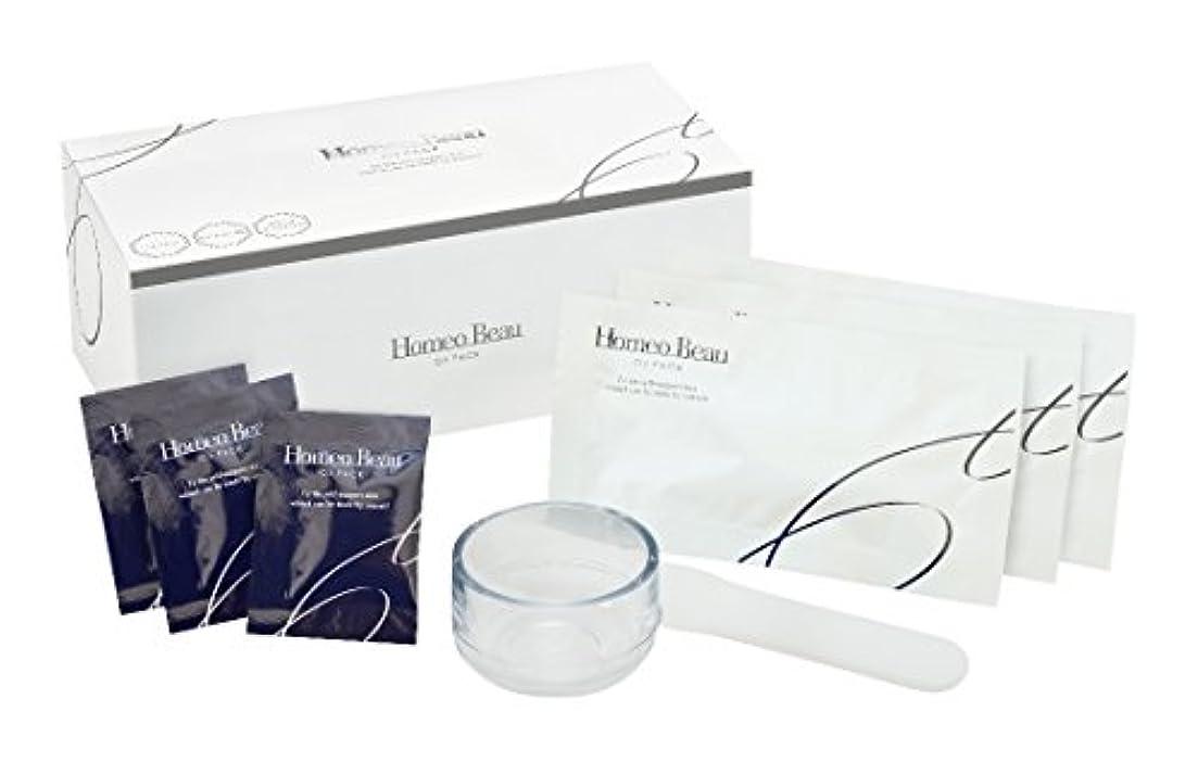 ホメオバウ(Homeo Beau) オーツーパック(O2パック) 10回入り スパチュラ&カップ?遠赤外線フェイスシート10枚付き