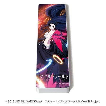 キャラチャージライトアクセル・ワールドINFINITE∞BURST01黒雪姫
