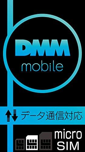 【Amazon.co.jp限定】 [ZenFone / Xperia Z1~Z2 / Galaxy SIII~S5 他対応] DMM mobile SIMカード データ通信専用 microSIM 月額440円~ DDM001
