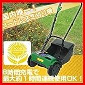 コードレス芝刈り機シバクリーン 6001