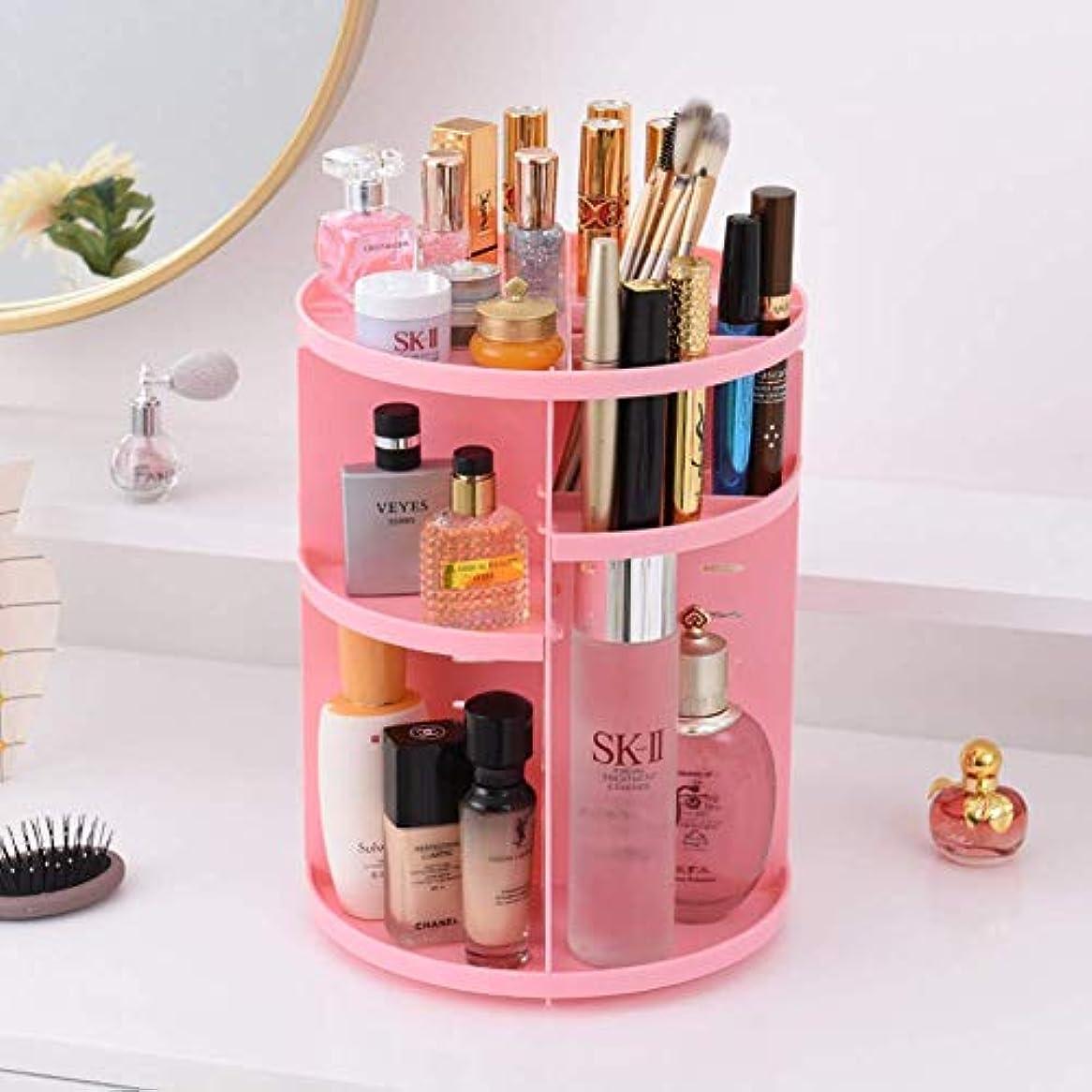 パートナー実現可能ダーリン絶妙な美しさ メイクアップオーガナイザー、360°回転化粧品収納ディスプレイボックス、浴室のための大規模なカウンター棚バニティ主催、ラウンド、C (Color : C)