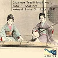 Japanese Traditional Music: Koto-Shamisen