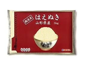 【精米】山形県産 無洗米 はえぬき 平成28年産 5kg