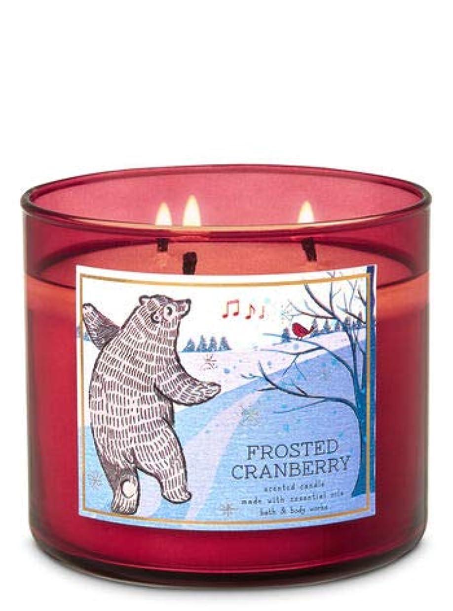 ヒューマニスティック大佐運河【Bath&Body Works/バス&ボディワークス】 アロマキャンドル フロステッドクランベリー 3-Wick Scented Candle Frosted Cranberry 14.5oz/411g [並行輸入品]