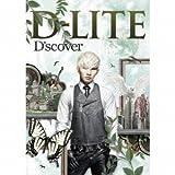 D'scover  (AL+DVD)