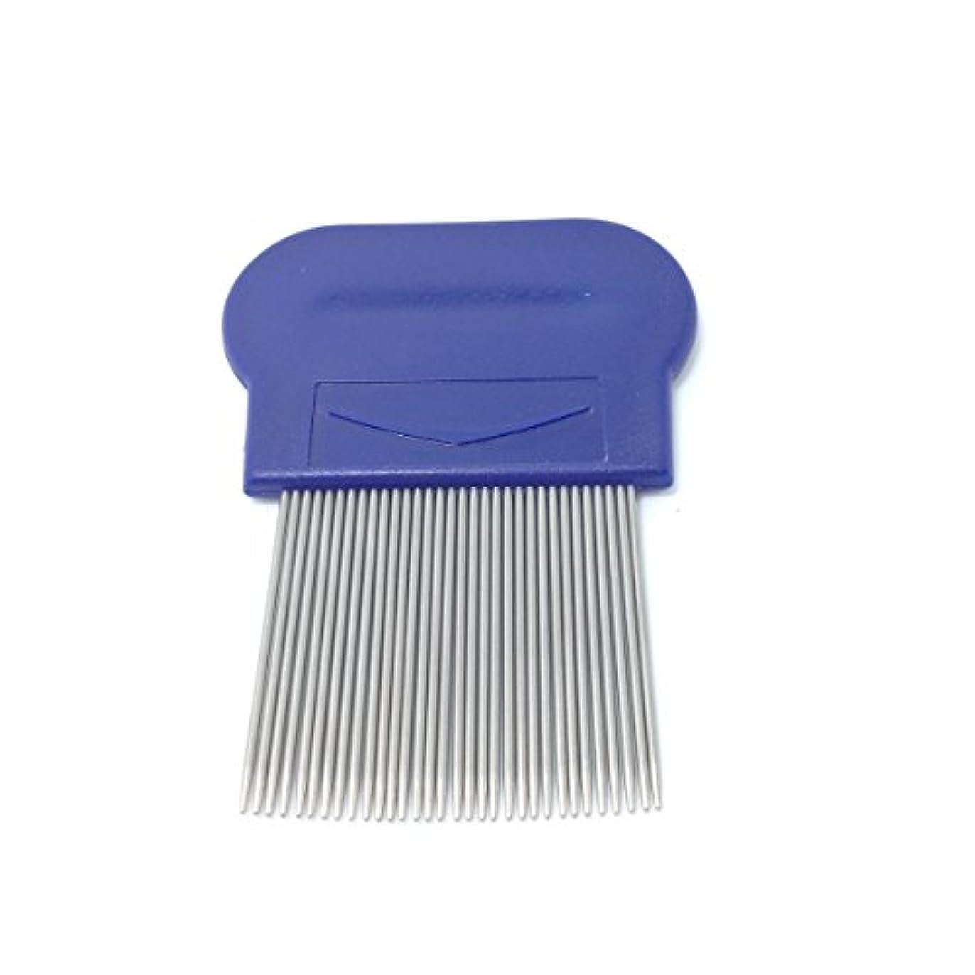 ぼかす舗装商業のwuernine アタマジラミコーム シラミとりくし ステンレス櫛 卵駆除専用櫛 しらみ退治ブラシ 細い髪使える ブルー