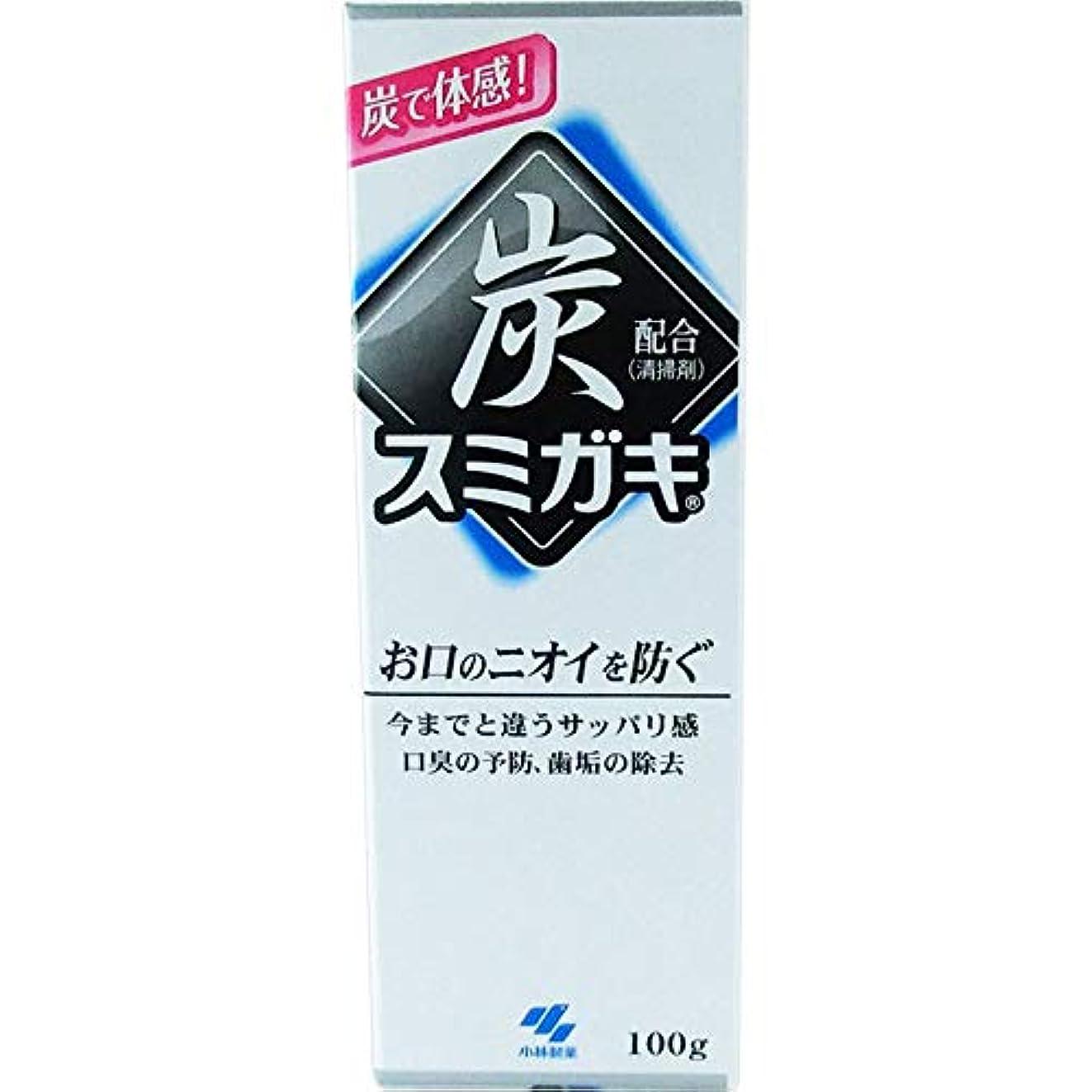 平野フォーマット政権小林製薬 スミガキ 100g
