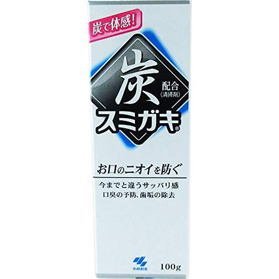 混合経験者メジャー小林製薬 スミガキ 100g