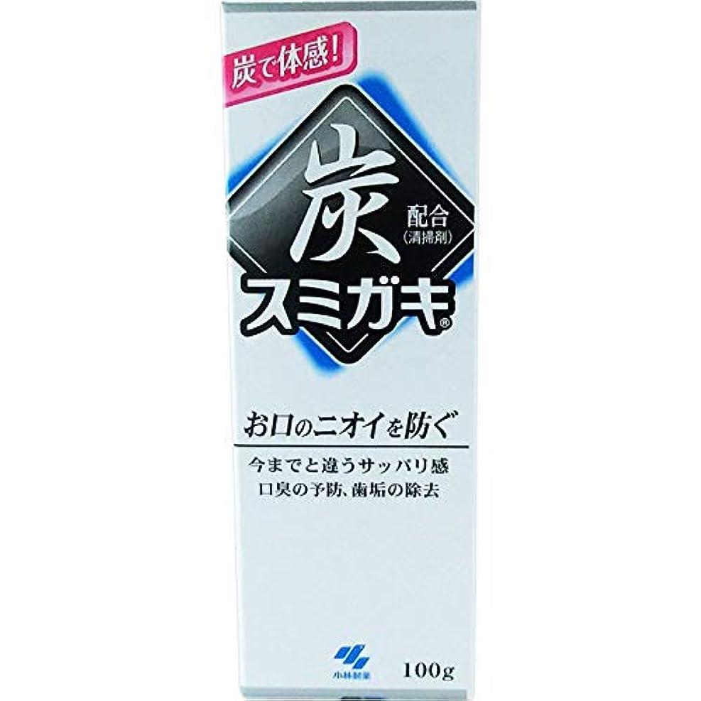 許容できるシャックルエンゲージメント小林製薬 スミガキ 100g
