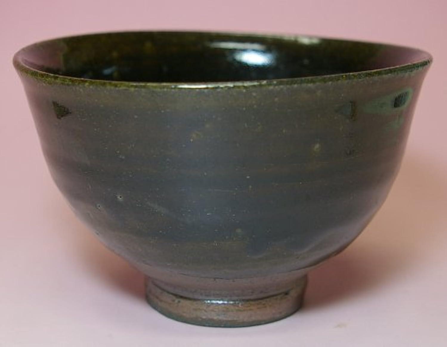 パーチナシティ郵便起業家兵庫県無形文化財 森本陶谷作◆丹波立杭焼 緑釉茶碗◆(1103016)