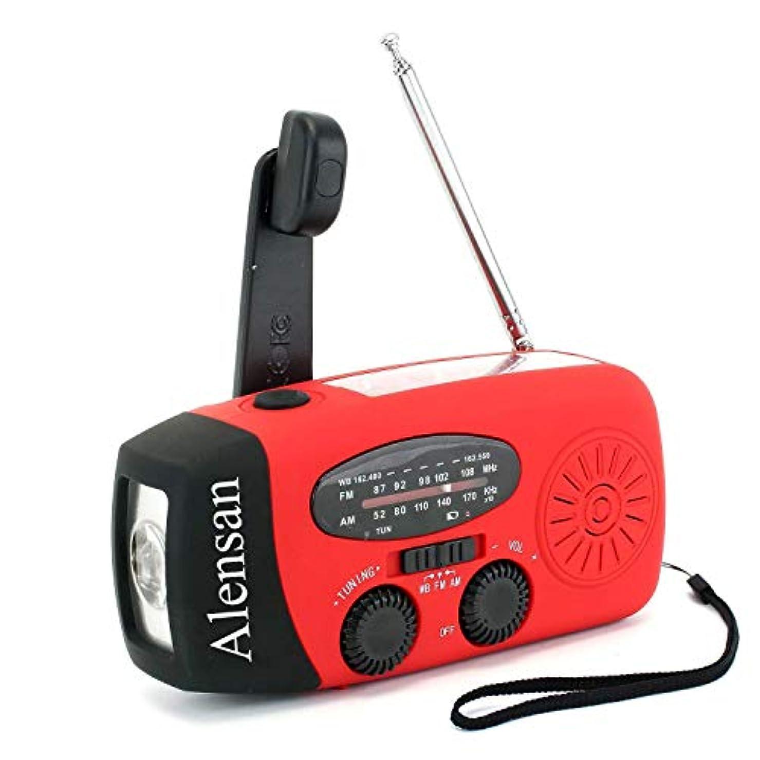 白鳥適切に空防災ラジオ 懐中電灯 手回し ソーラー ラジオ ライト 電池 USB充電 AM/FMラジオ太陽光充電 1000mAH付き 防災グッズ 地震震災津波台風停電緊急対策 iPhoneAndroidスマホ充電対応可能