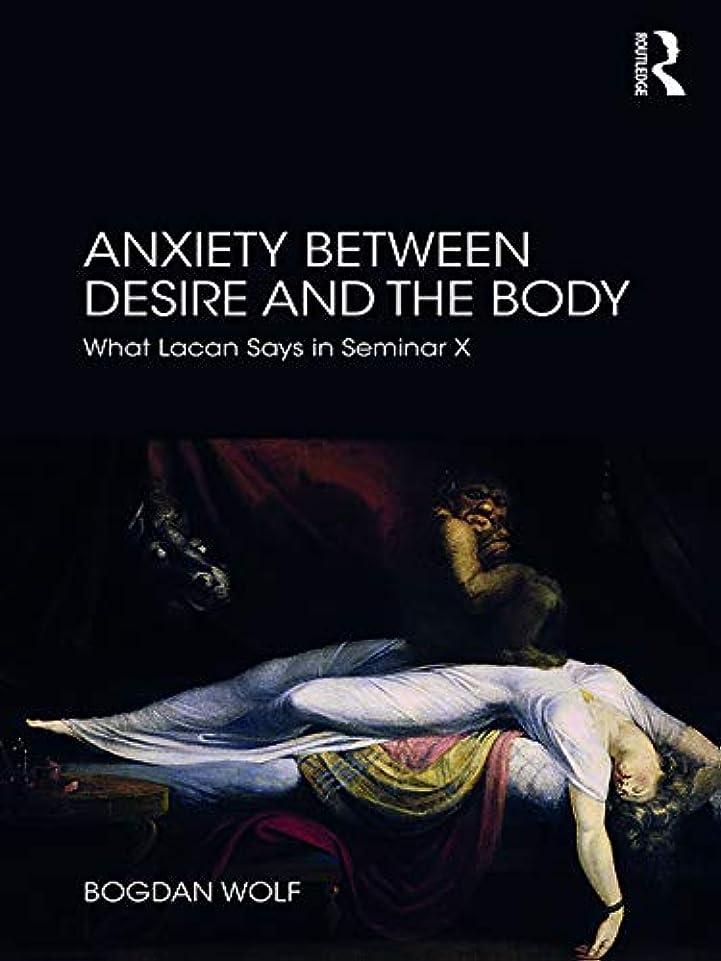 伸ばす抵抗力があるエレガントAnxiety Between Desire and the Body: What Lacan Says in Seminar X (English Edition)