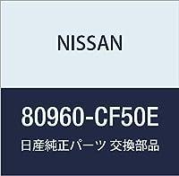 NISSAN (日産) 純正部品 フイニツシヤー パワー ウインドウ スイツチ フロント RH フェアレディ Z 品番80960-CF50E