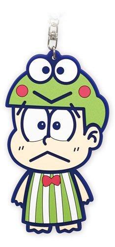 おそ松さん×サンリオキャラクターズ チョロ松×けろけろけろっぴ ラバーキーホルダーの詳細を見る