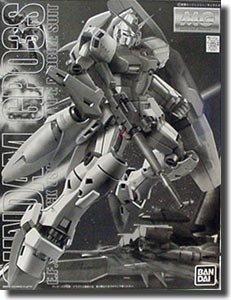 MG1/100 RX78GP03Sガンダム試作3号機 ステイメン コーティングバージョン アジア限定Ver.
