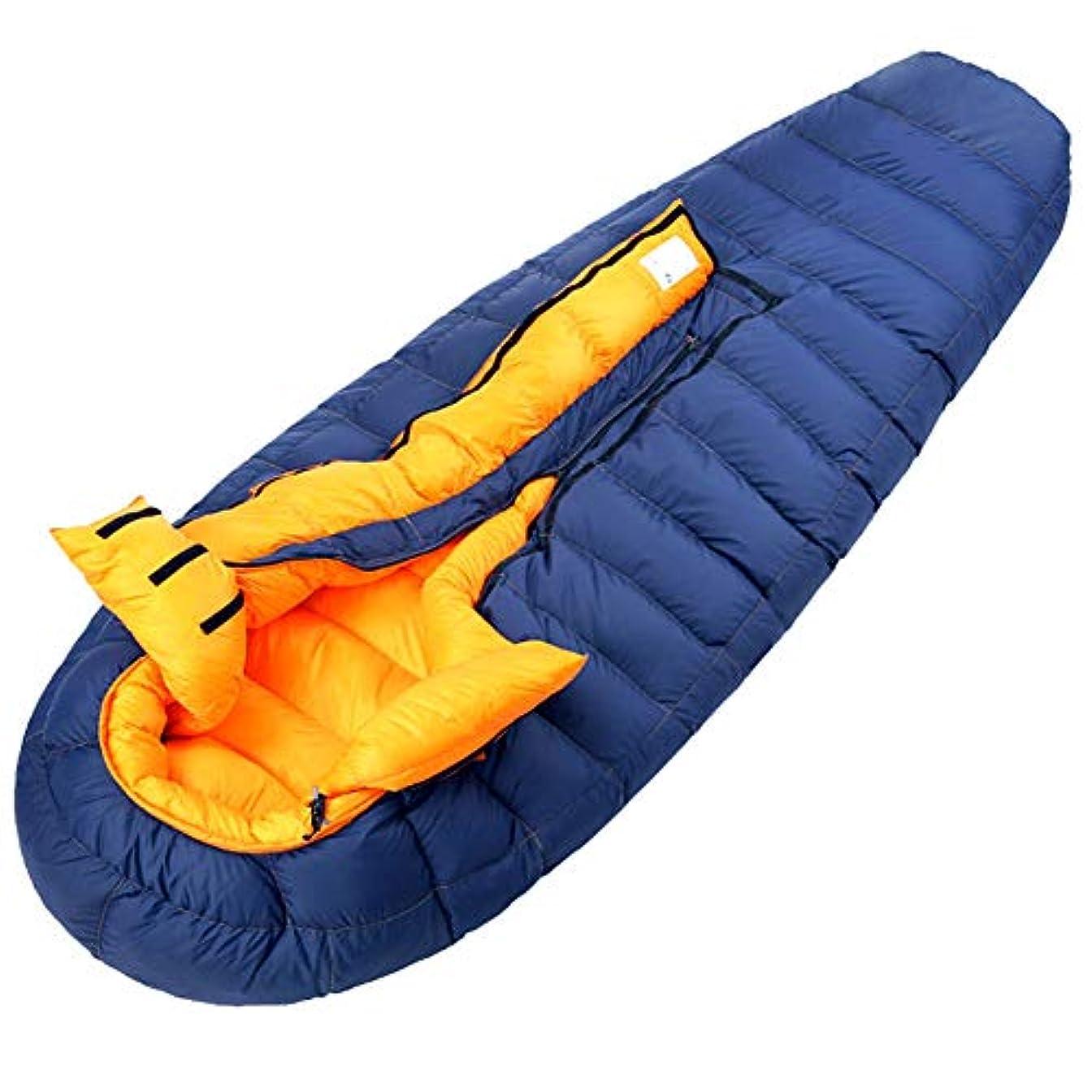 プリーツ国民投票計り知れないスリーピングバッグ、大人の屋外の睡眠袋は、軽量の睡眠袋屋内キャンプ-40 ℃暖かいスリーピングパッドを厚く,Blue,210*80cm