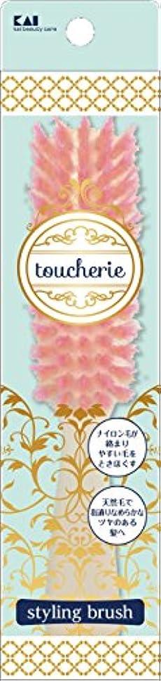エミュレートする荒らす想定toucherie(トゥシェリ) セットブラシ Sサイズ KQ2351