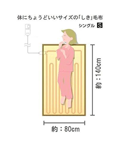 パナソニック 電気しき毛布 140×80cm SEK抗菌防臭加工 ベージュ DB-U11T-C