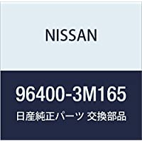 NISSAN (日産) 純正部品 サンバイザー アッセンブリー RH サニー/ルキノ 品番96400-3M165