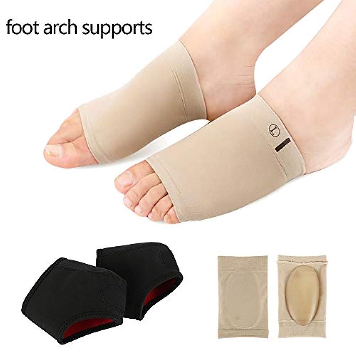カール甲虫知覚的Powanfity 足首ブレース 足底筋膜炎 足の痛み解消 サイズ調整可能 アーチサポーター シリコン素材 足の痛み防止 足裏 フリーサイズ 男女兼用