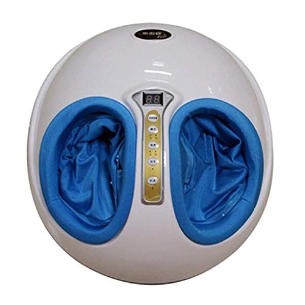 再生的のり属性フットマッサージャー、電動マッサージャー、3D指圧Pressureみマッサージ/加熱、赤外線フットケアマシン、減圧とリラクゼーション療法、痛みを和らげ、血液循環を促進
