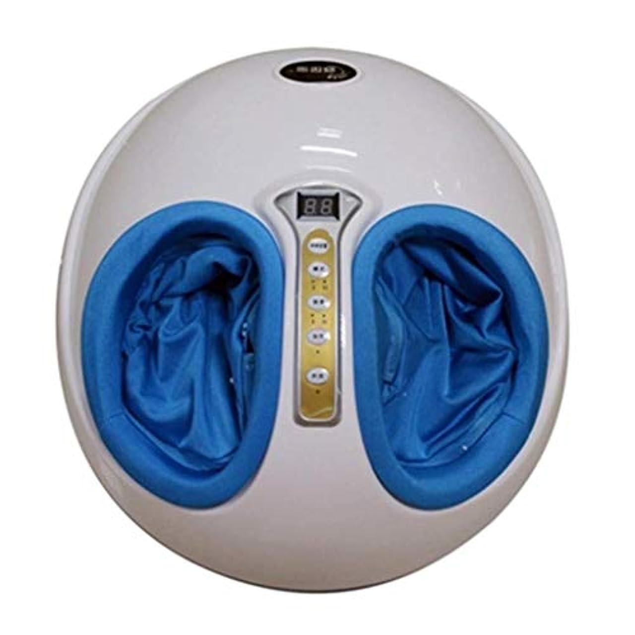 杭ピンク時計回りフットマッサージャー、電動マッサージャー、3D指圧Pressureみマッサージ/加熱、赤外線フットケアマシン、減圧とリラクゼーション療法、痛みを和らげ、血液循環を促進