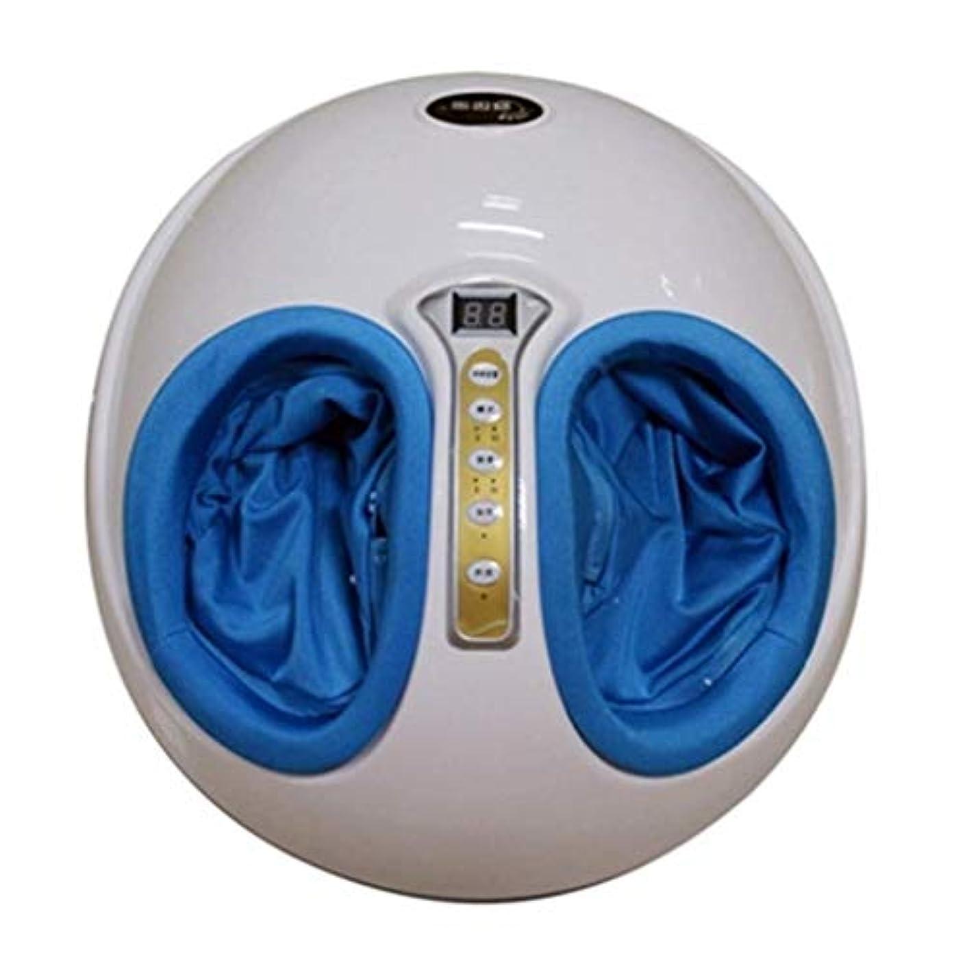 表向きびっくり終了するフットマッサージャー、電動マッサージャー、3D指圧Pressureみマッサージ/加熱、赤外線フットケアマシン、減圧とリラクゼーション療法、痛みを和らげ、血液循環を促進