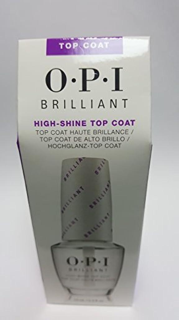 弾力性のある評価可能イディオムO.P.I Brilliant Top Coat(ブリリアント トップコート)
