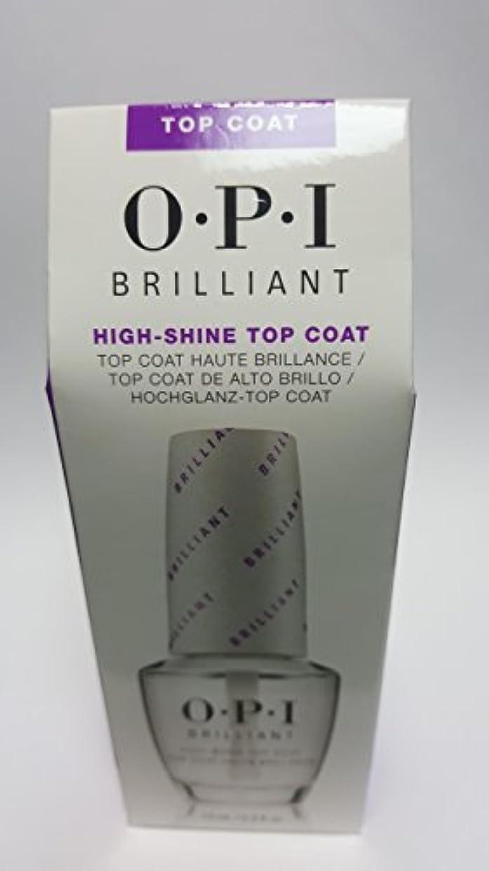 動員するバイソン手つかずのO.P.I Brilliant Top Coat(ブリリアント トップコート)