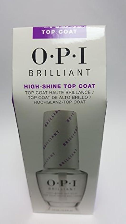 硬い輸血ロックO.P.I Brilliant Top Coat(ブリリアント トップコート)