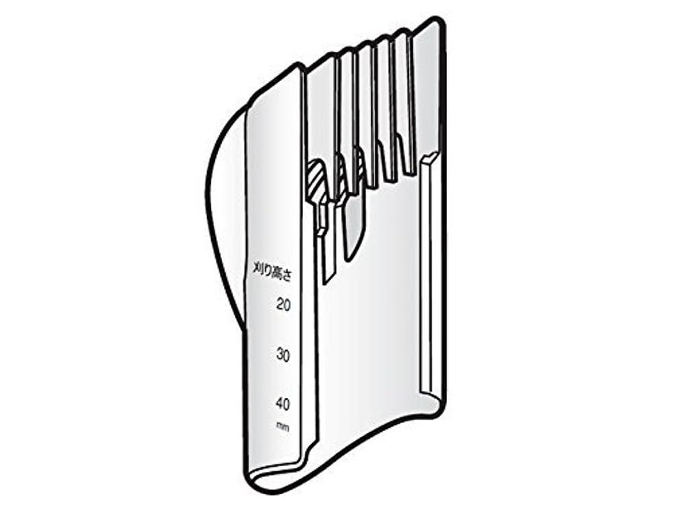 公平な感謝加速するPanasonic スライドアタッチメント(20~40mm) ER5209G7557