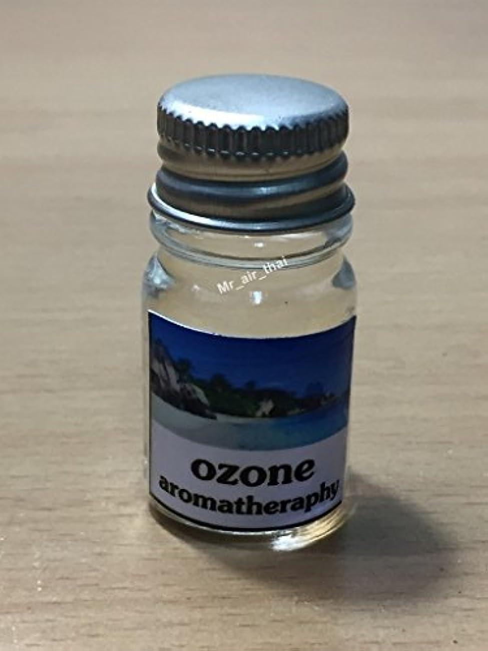 マニアックパパはっきりと5ミリリットルアロマオゾンフランクインセンスエッセンシャルオイルボトルアロマテラピーオイル自然自然5ml Aroma Ozone Frankincense Essential Oil Bottles Aromatherapy...