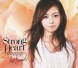 Strong Heart(初回限定盤DVD+2CD)