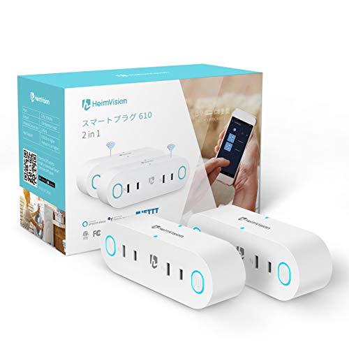 HeimVision スマートプラグ 2個口 コンセント プラグ 電源タップ 音声コントロール Alexa/Google Home/IFTTT対応 タイマー機能 2個セット