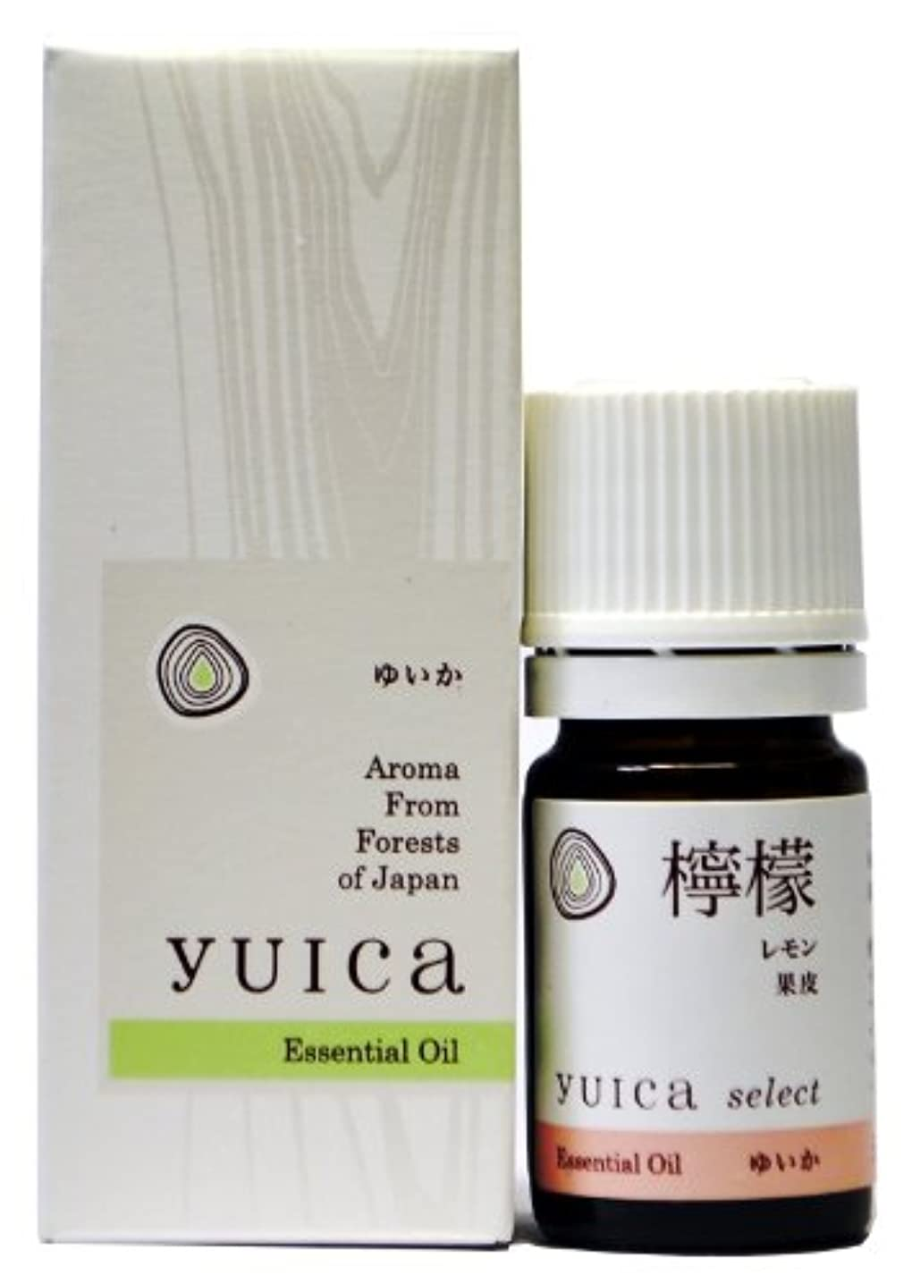 yuica select エッセンシャルオイル レモン(果皮部) 5mL