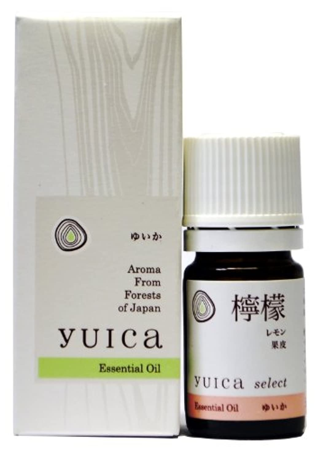 赤ちゃん飢愛情yuica select エッセンシャルオイル レモン(果皮部) 5mL