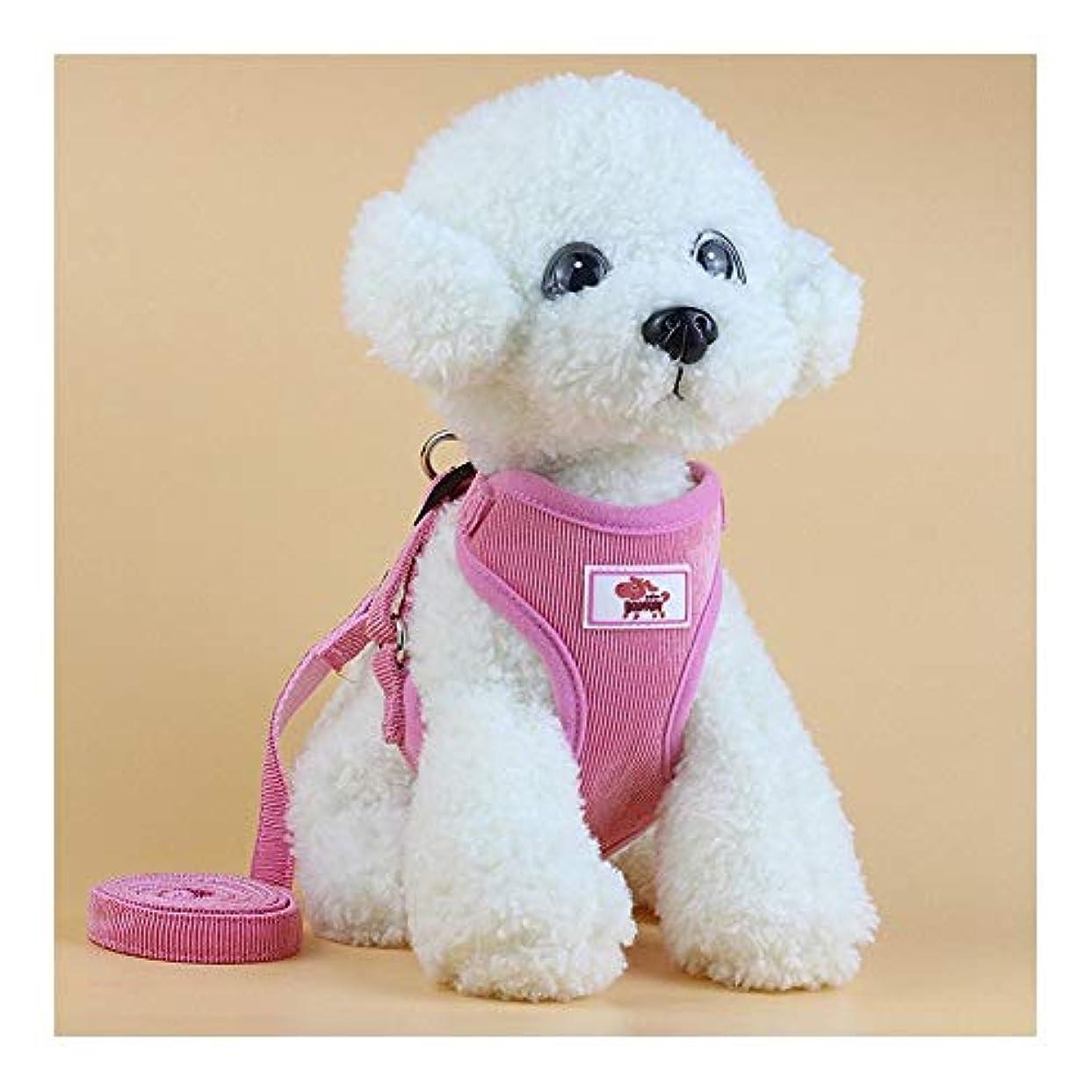 告発者香港安定しましたSportgosto フロントクリップ付きの 犬用ハーネス、トレイルランニング、ウォーキング、ハイキング、終日着用 (色 : ピンク)