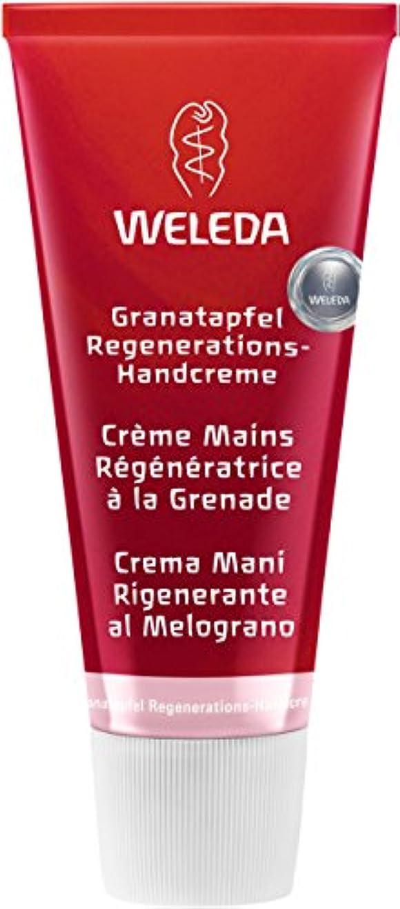 安全な中央値意欲WELEDA(ヴェレダ) グラナダクリーム 50ml