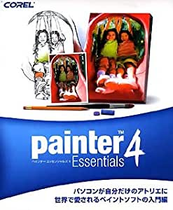 amazon corel painter essentials 4 painter. Black Bedroom Furniture Sets. Home Design Ideas