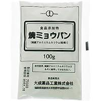 焼きミョウバン 100g