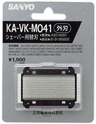 Panasonic シェーバー用替刃 外刃 6191060922