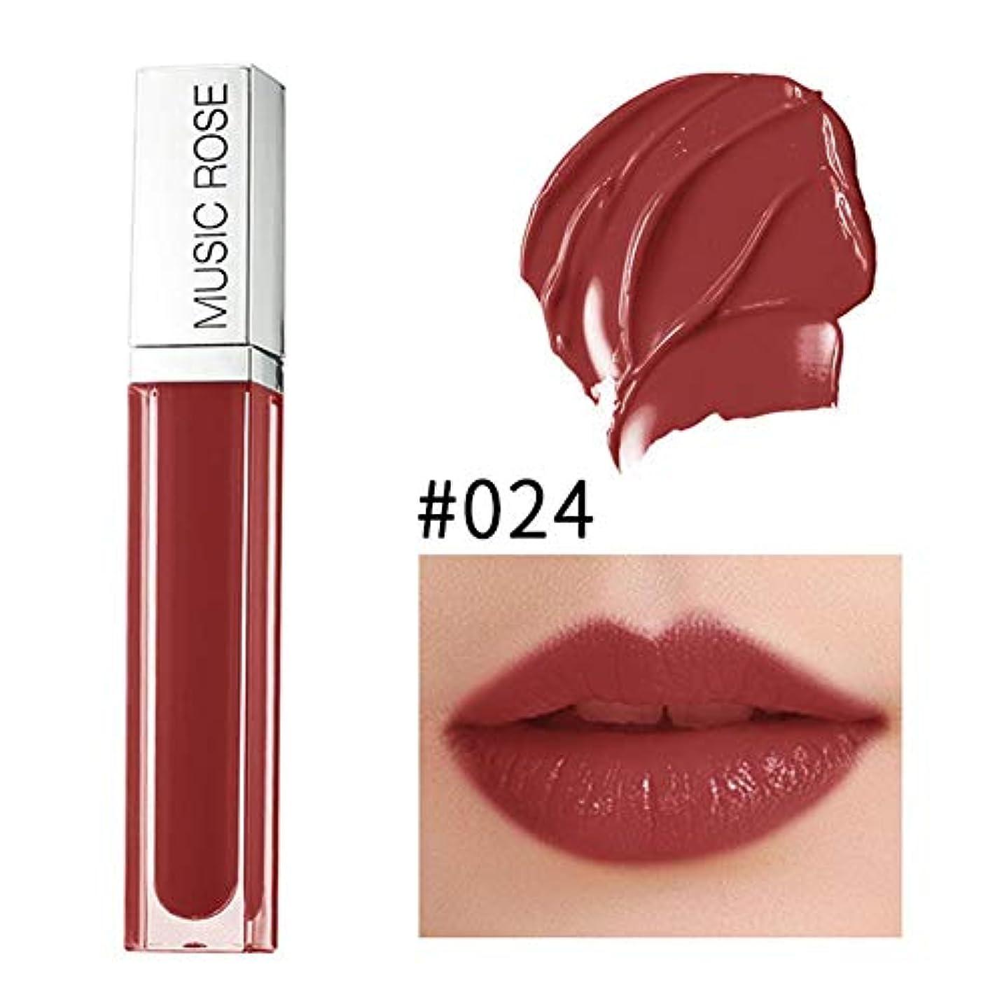 ワーディアンケースブランド名創傷マットリップグレーズ、口紅、化粧品、ラウンド、便利、丈夫、保湿、保護、唇の美しさ、多色
