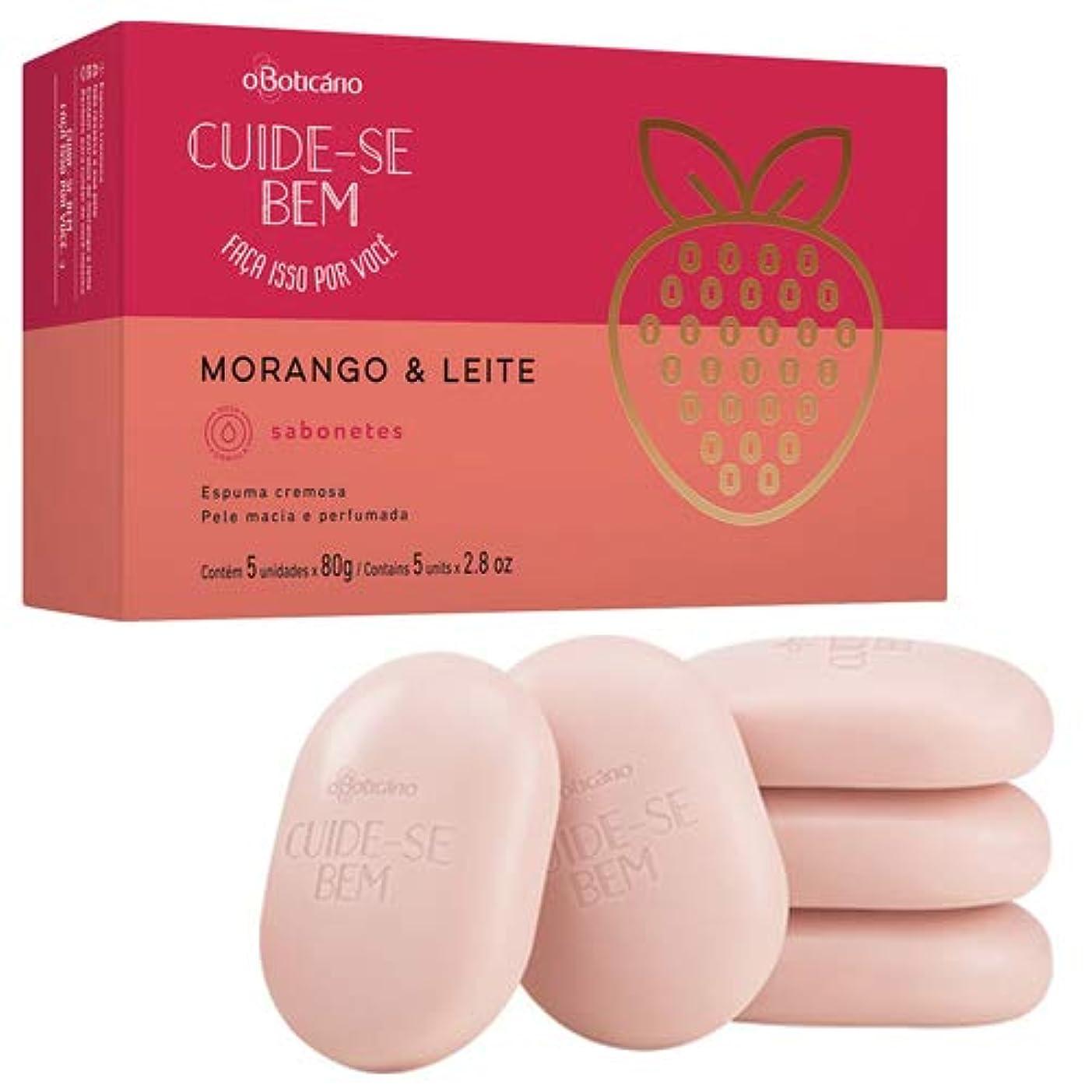 五月努力疑いオ?ボチカリオ クイデセベン CUIDE-SE BEM ソープ ストロベリー&ミルク boticario SABONETE MORANGO E LEITE 5×80g