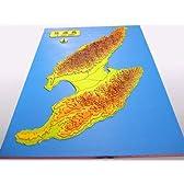 手作り立体地図佐渡島