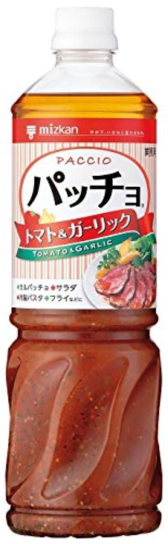 むしろストライプ同種のミツカン パッチョトマト&ガーリック 1L