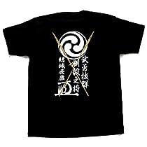 戦国武将Tシャツ 結城秀康 (XL, ブラック)