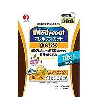 ペットライン/アレルゲンカット/魚&お米 / 成犬用3kg / - 犬用・フード - - ペット用品 -