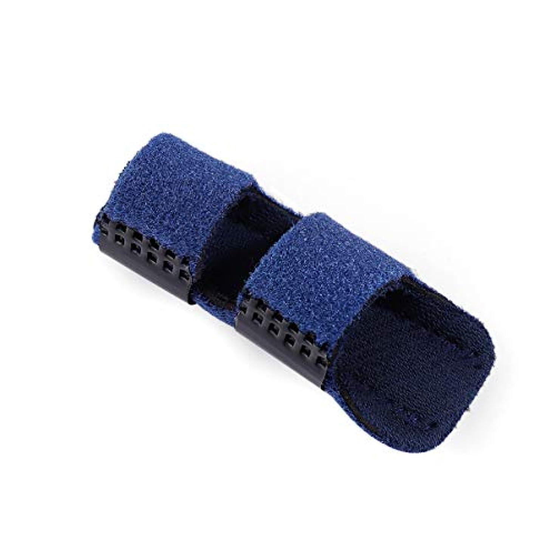 凍った慎重にコーンウォールSUPVOX 痛み止めリハビリテーション訓練のための指副木調整可能な指矯正ブレースガードプロテクター